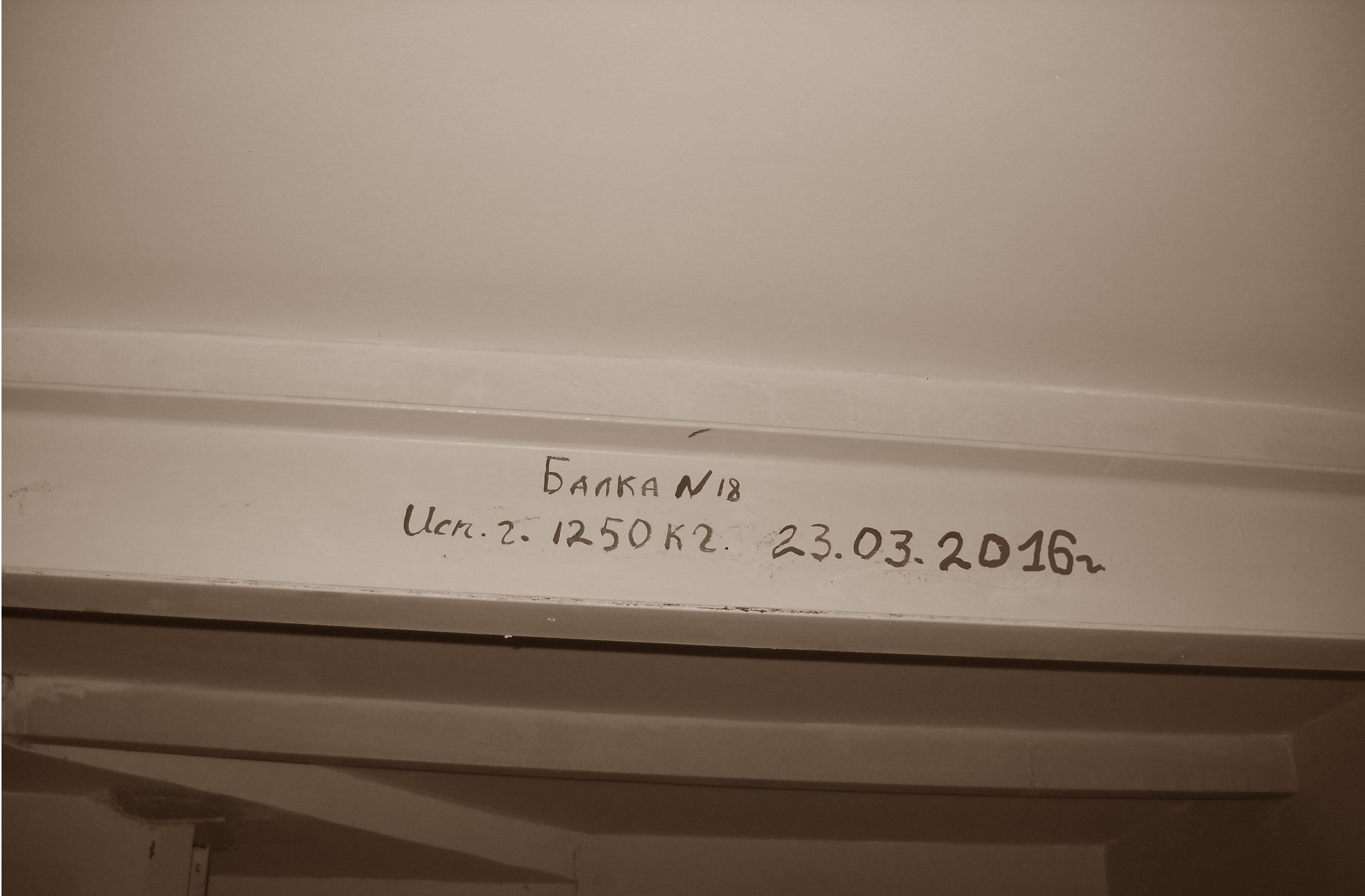 Грузоподъемная балка в машинном отделение лифта